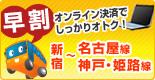 おトク・便利情報×5-3