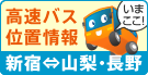 おトク・便利情報×5-2